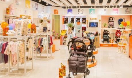 免费起名网教你给婴儿用品店起名